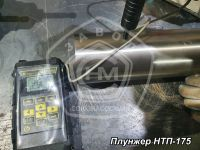 Plunger_NTP-175